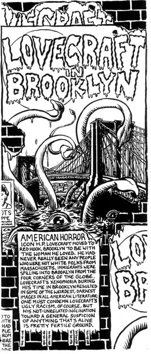 Lovecraft_in_Brooklyn_illustration_by_Jeffrey_Lewis